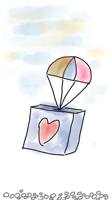 flying box